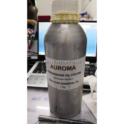 100% PURE ESSENTIAL OIL - LEMONGRASS COCHIN (AUROMA/AUS) 100% 纯单方精油-柠檬香茅精油 (AUROMA/澳洲)